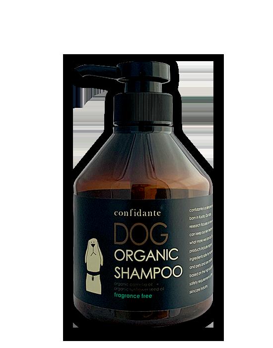 Dog Shampoo fragrance free
